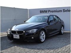 BMW330e デモカー Mスポーツ ACC 衝突軽減B LED
