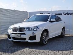 BMW X4xDrive 28i Mスポーツ 衝突軽減B LED Bカメ