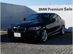 BMW220iクーペ Mスポーツ 衝突軽減B 純正ナビ 社外Bカメ