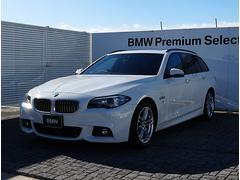 BMW523iツーリング Mスポーツ パノラマSR ACC Bカメ