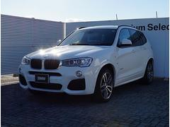 BMW X3xDrive 20d Mスポーツ 衝突軽減B 純正ナビ