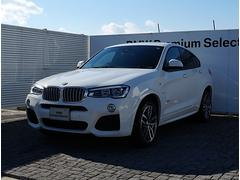 BMW X4xDrive 35i Mスポーツ 黒革 SR 衝突軽減B