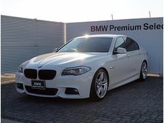 BMW523iエクスクルーシブスポーツ 限定車 茶革 SR 外サス