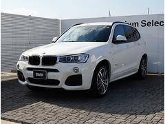 BMW X3xDrive 20d Mスポーツ 黒革 ACC 衝突軽減B