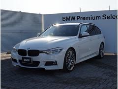 BMW320dツーリング Mスポーツ デビューパッケージ 黒革