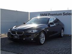 BMW523d ラグジュアリー 黒革 衝突軽減B 純正ナビ Bカメ