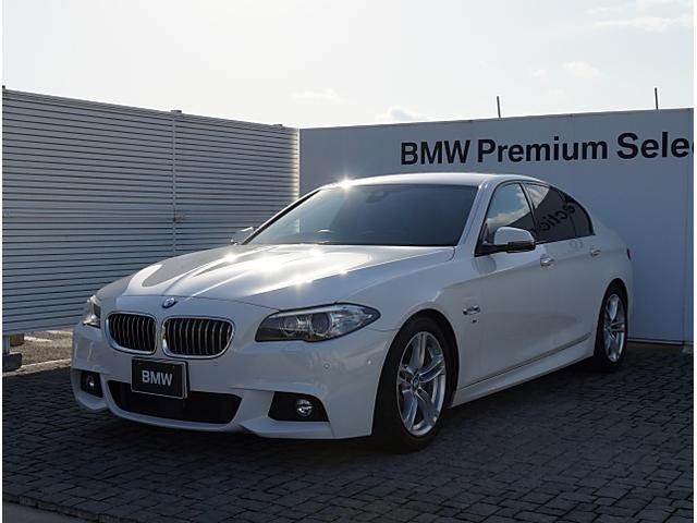 BMW 523d Mスポーツ ACC ダウンサス 衝突軽減B Bカメ