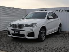 BMW X4xDrive28i Mスポーツ 衝突軽減B 純正ナビ Bカメ