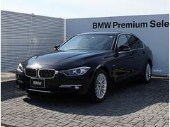 BMW320iラグジュアリー 衝突軽減B 純正HDDナビ Bカメラ