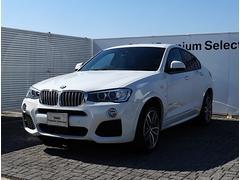 BMW X4x28i Mスポーツ 黒革 SR ACC 衝突軽減B Bカメ