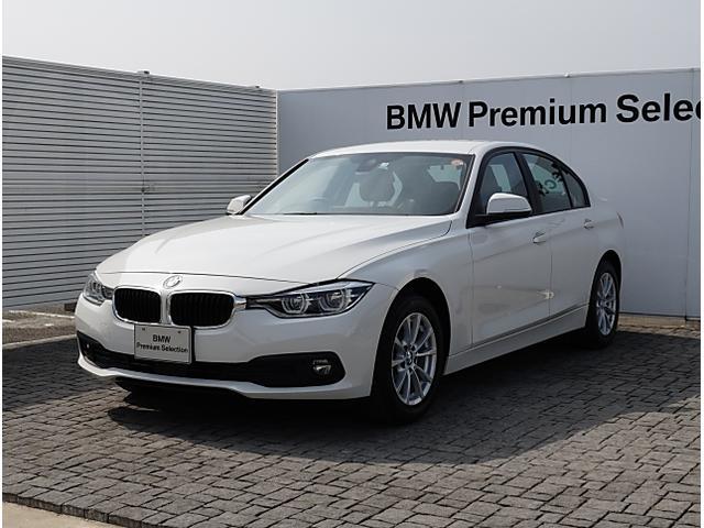 BMW 320d デモカー ACC 衝突軽減B LED 純正ナビ