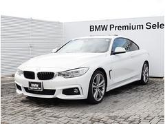 BMW435iクーペ Mスポーツ 黒革 SR 衝突軽減B LED