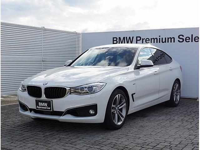 BMW 320iグランツーリスモ スポーツ ACC 衝突軽減B