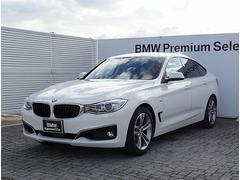 BMW320iグランツーリスモ スポーツ ACC 衝突軽減B