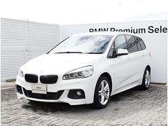 BMW218iグランツアラー Mスポーツ 衝突軽減B LED