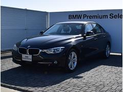 BMW320d スポーツ ACC 衝突軽減B LED 純正ナビ