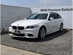 BMW523dRT エクスクルーシブスポーツ Mスポーツ 限定車