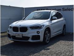 BMW X1xDrive 20i Mスポーツ 衝突軽減B LED Bカメ