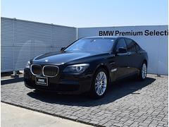 BMW750i Mスポーツ 黒革 SR 純正ナビ フルセグ Bカメ