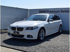 BMW523dツーリング Mスポーツ ACC 衝突軽減B 純正ナビ