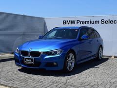 BMW320d ツーリング Mスポーツ 衝突軽減B 純正HDDナビ