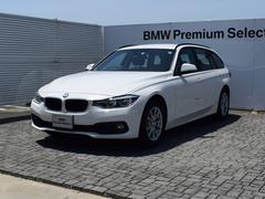 BMW318iツーリング デモカー 衝突軽減B LED 純正ナビ