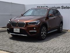 BMW X1x20i Xライン 白革 パノラマSR 衝突軽減B 19AW