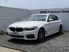BMW530e Mスポーツiパフォーマンス 黒革 SR 20AW