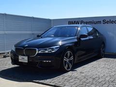BMW740Ld xDrive Mスポーツ デモカー 茶革 SR