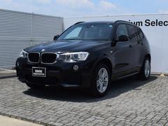 BMW X3xDrive 20d Mスポーツ 黒革 衝突軽減B 純正ナビ