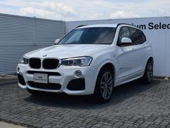 BMW X3xDrive 20d Mスポーツ 茶革 パノラマSR ACC