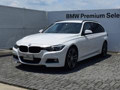 BMW318iツーリング Mスポーツ 衝突軽減B LED 純正ナビ