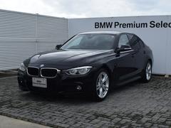 BMW320d Mスポーツ ACC 衝突軽減B LED 純正ナビ