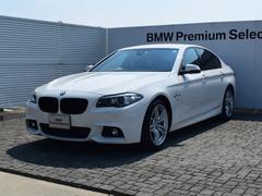 BMW523i Mスポーツ 限定車 黒革 ACC ウッドP Bカメ