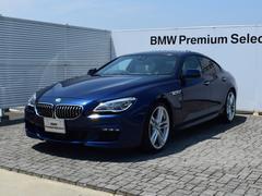 BMW640iグランクーペ Mスポーツ アイボリー革 SR ACC