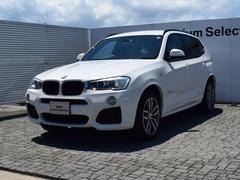 BMW X3xDrive 20d Mスポーツ 衝突軽減B 純正HDDナビ