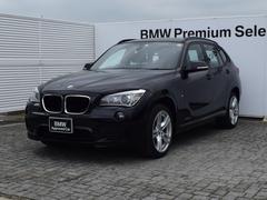 BMW X1sDrive 18i Mスポーツ 純正HDDナビ Bカメラ