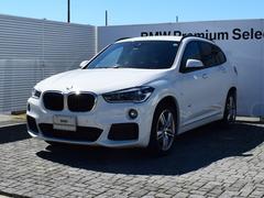 BMW X1sDrive 18i Mスポーツ 衝突軽減B LED Bカメ
