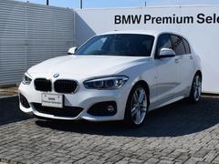 BMW118i Mスポーツ 18AW 衝突軽減B 純正ナビ Bカメ