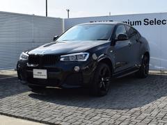 BMW X4xDrive 28i Mスポーツ 限定車 黒革 SR ACC