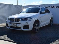 BMW X4xDrive 28i Mスポーツ 黒革 ACC 衝突軽減B