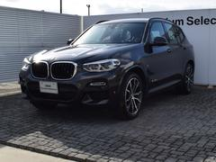 BMW X3xDrive20d デモカー Mスポーツ 20AW HUD