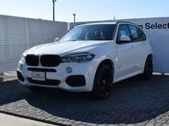 BMW X5xDrive 35d 限定車 デモカー 黒革 パノラマSR
