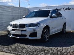 BMW X4xDrive 35i Mスポーツ 黒革 SR LED Bカメ