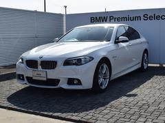 BMW523d Mスポーツ ACC フルセグ Bカメ ウッドパネル