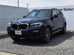 BMW X3xDrive 20d Mスポーツ ドラアシ LED HUD