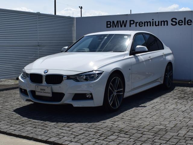 BMW 320i Mスポーツ ACC ファストトラックPKG Bカメ