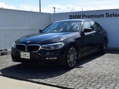 BMW530e Mスポーツ デモカー 黒革 ドラアシ 全周囲カメラ