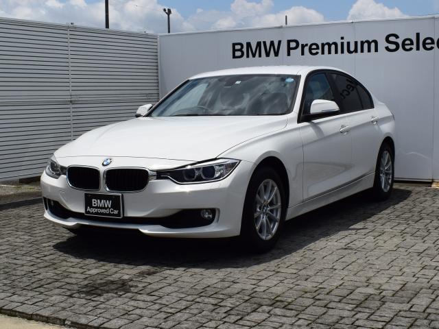 BMW 320i SE 純正ナビ 16AW コンフォートアクセス