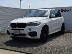 BMW X5xDrive 35d Mスポーツ 限定車 黒革 パノラマSR